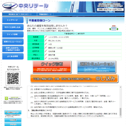 chuo_web