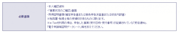 moshikomi_1