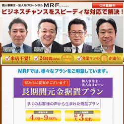 mrf_c_web