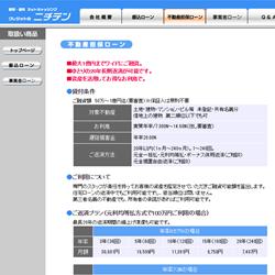 nichiden_web