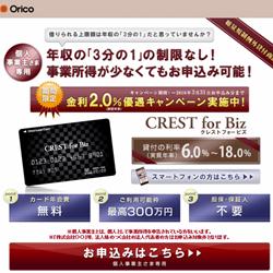 orico_web