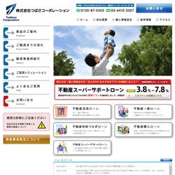 tsubasa_s_web